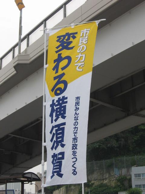 横須賀004.jpg
