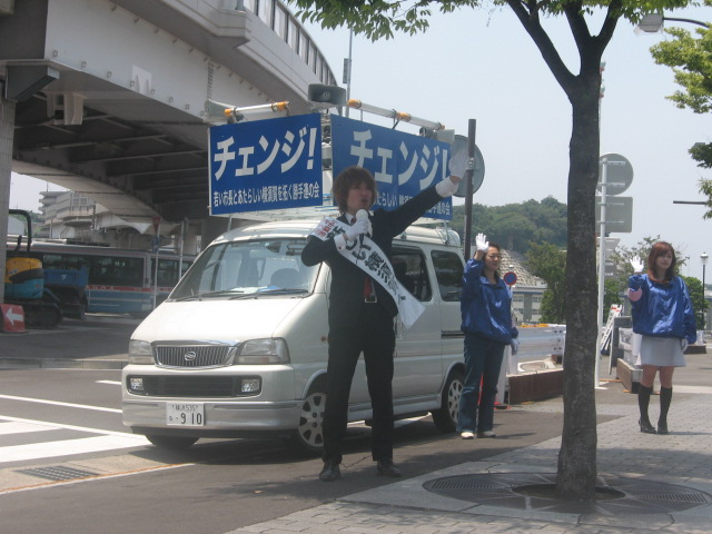 横須賀市028.jpg