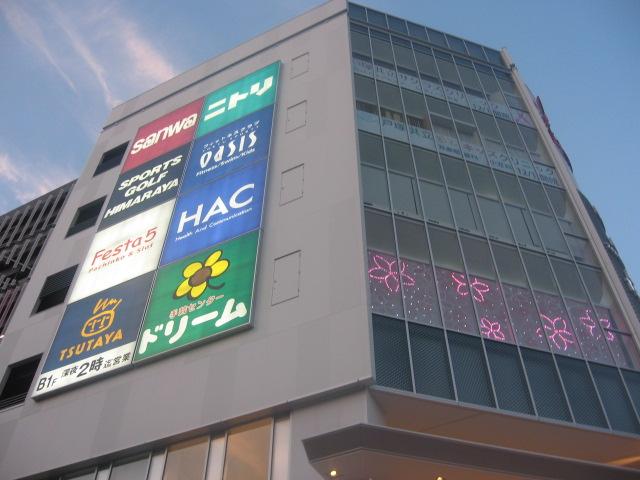 江ノ電086.jpg