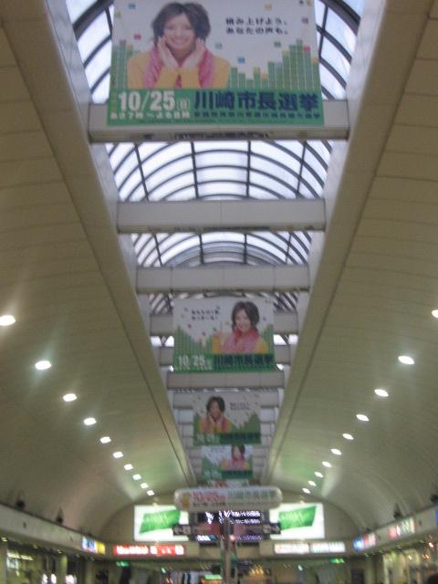 川崎市長選013.jpg