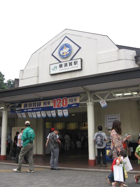 横須賀002.jpg