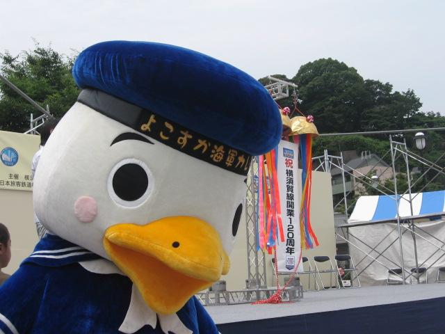 横須賀034.jpg