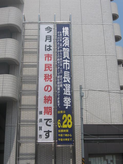 横須賀市034.jpg