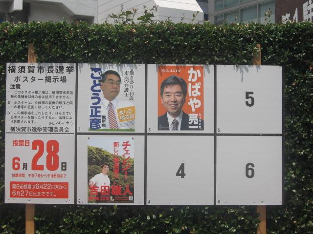横須賀市040.jpg