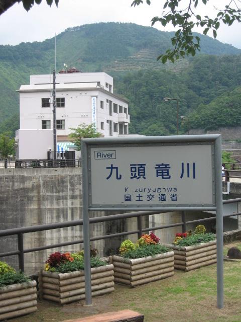 福井114.jpg