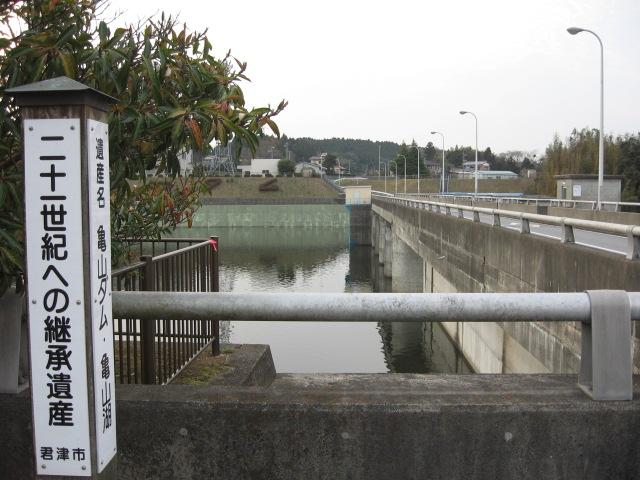 銚子電鉄・亀山ダム084.jpg